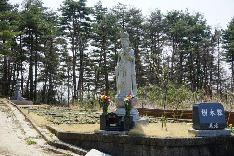 花見山 奥の院 樹木葬の杜 イメージ1