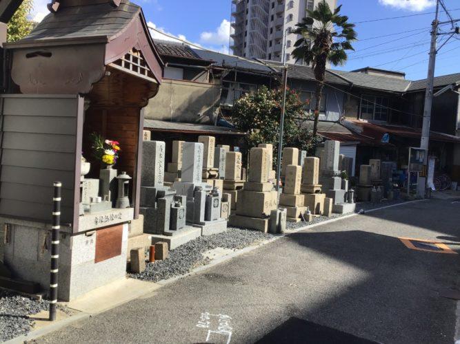 野江墓地 イメージ1