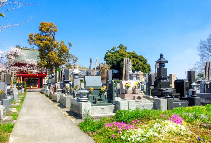 川島すみれ霊園 イメージ1