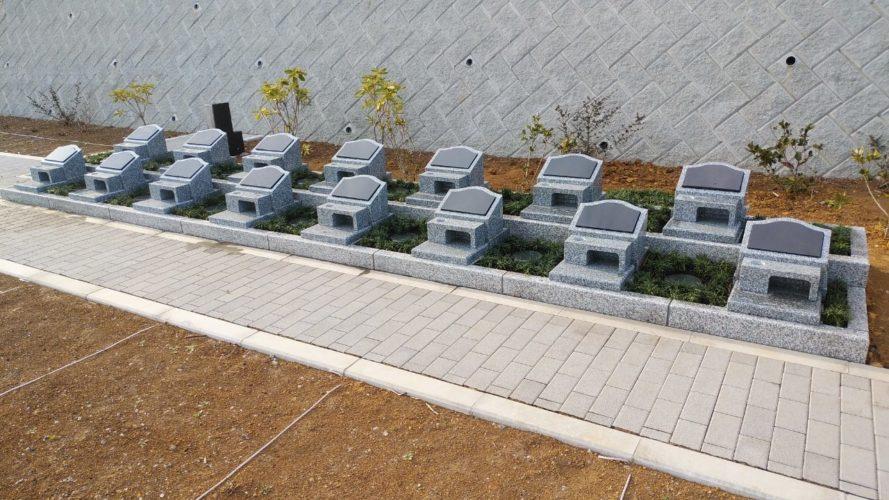 空と海 新・吉祥公園墓地 イメージ4