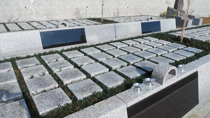空と海 新・吉祥公園墓地 イメージ6