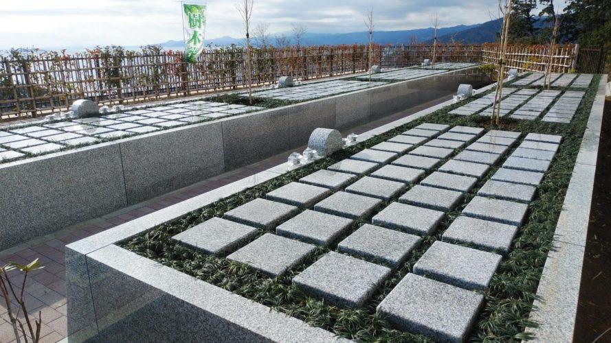 空と海 新・吉祥公園墓地 イメージ8