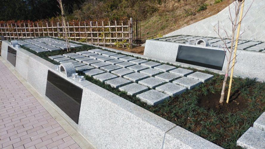 空と海 新・吉祥公園墓地 イメージ7