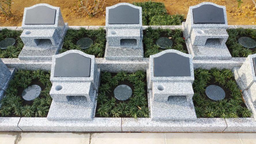 空と海 新・吉祥公園墓地 イメージ5