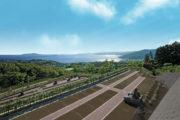 空と海 新・吉祥公園墓地