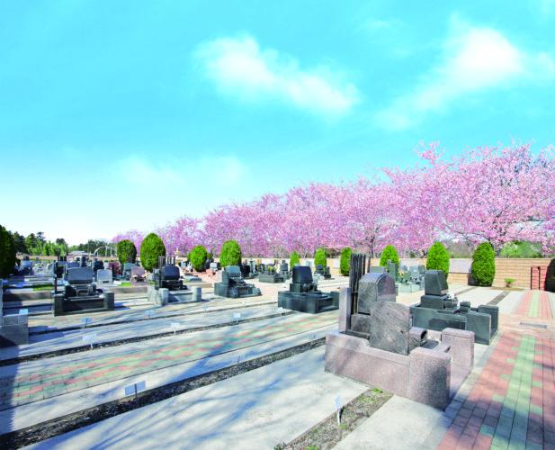 野田さくら霊園 イメージ1
