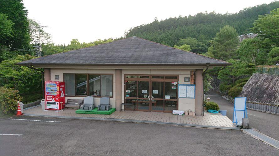 高槻霊園 イメージ8