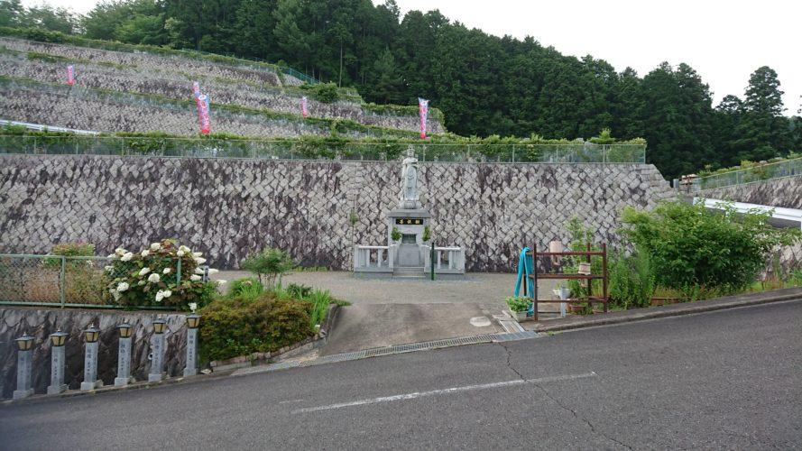 高槻霊園 イメージ3