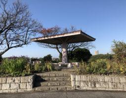 平和公園 本成寺霊苑