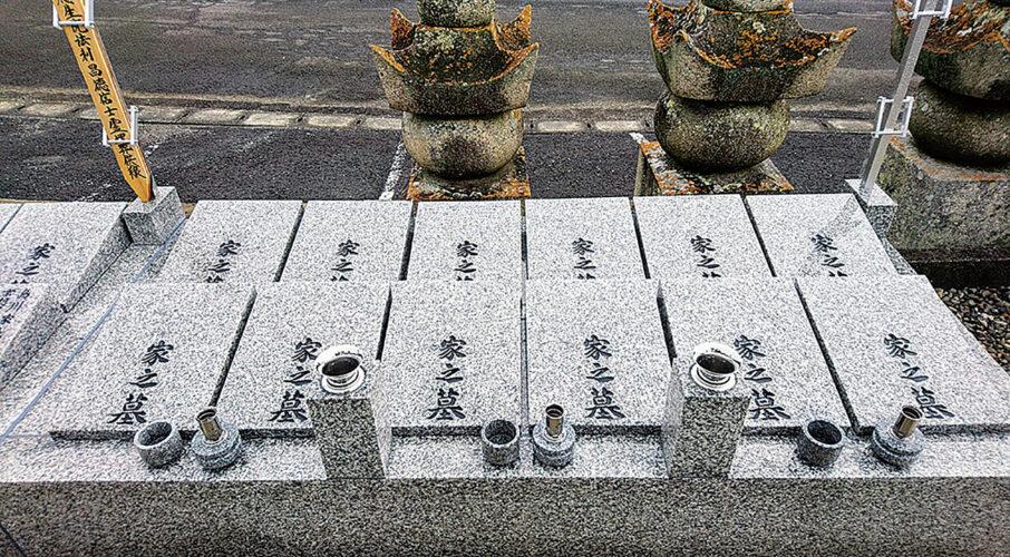 佛眼寺 永代供養墓・樹木葬 イメージ4