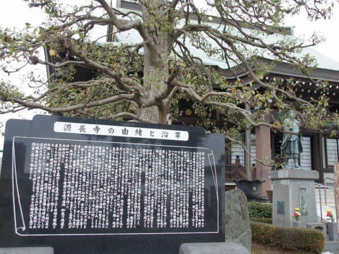 源長寺墓地 まどかの杜 第二期 イメージ6