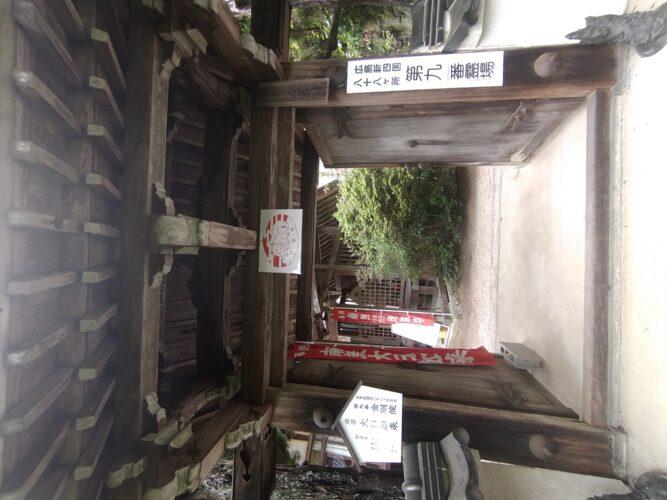 金剛院 永代納骨墓「阿字のふる里」 イメージ3