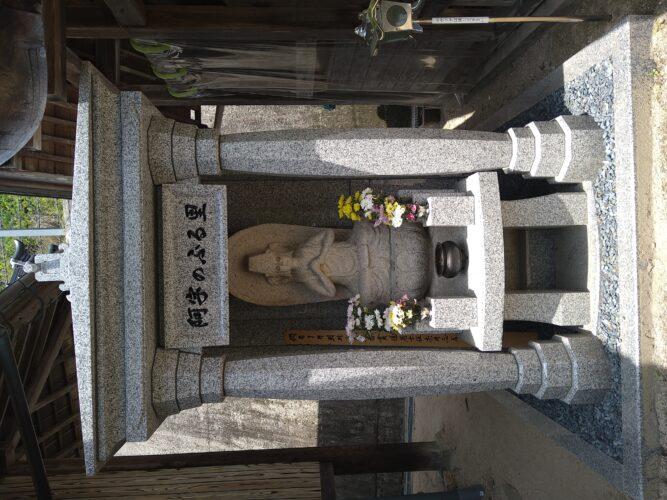 金剛院 永代納骨墓「阿字のふる里」 イメージ5