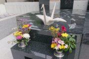 久蔵寺境内墓地